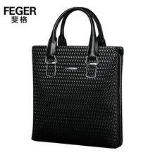 Special Design Woven Pattern Genuine Leather Hard Fashion Men's Briefcase