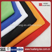 T/C 65/35 45*45 133*72 110GSM fabrics draperies