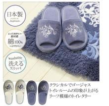 DRESS LEAF indoor elegant design open toe warm house slippers