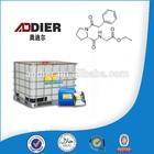 Best probiotic feed additive for aquatic animals
