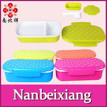 Children Kid Lunch Box With Dividers