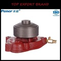 Shanghai diesel engine sistema de refrigeração peças especificação da bomba de água d20-000-03b