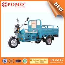 POMO-2015 new design tricycle cargo 200cc