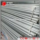 Straight Seam Steel Tube
