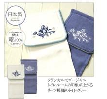 DRESS LEAF 100% cotton elegant double toilet paper roll holder