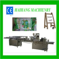 China mainland paper cup automatic package machine plant