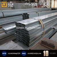 c channel standard sizes/galvanized steel c channel/c channel steel dimensions
