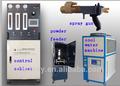 الآلات المعروضة والكروم التصفيحات الرذاذ