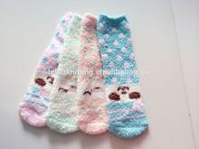 women thick girl tube socks
