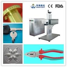 2d code/texts/photo/image/serial number metal steel aluminum fiber laser marking machine price with 2 years warranty