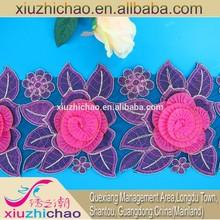 embroidery decorative salwar kameez