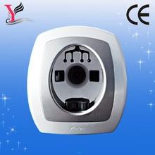 skin analysis equipment / 3D skin analyzer / facial skin analyzer