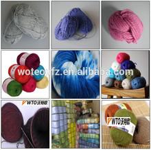 50% Wool 50% Acrylic Yarn for Hand Knitting