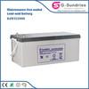 High power high quality long life dry deep cycle battery