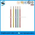 Elétrica fio terra cor 1. 5mm 2. 5mm 6mm 10mm verde amarelo cor de terra núcleo de cabo de fio elétrico