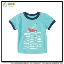 BKD plain cotton baby t-shirt new
