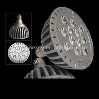 PAR 38 LED Growing Light For Indoor Tissue Culture Plants Grow ,Ultraviolet Lamps High Quality,Vanq LED Factory