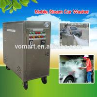 CE no boiler LPG mobile optima steam car wash machine price/Steam car wash pictures