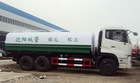 Best Dongfeng Series 2000L Tanker Truck/Water/Fuel/Oil