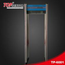 TP-6001 Walk Through Scanner,Airport Walk Through Metal Detector