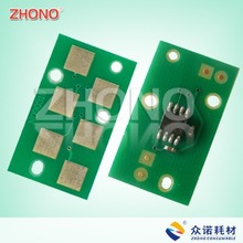 printer cartridge chips for Toshiba 270