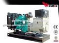 hecho en china 50kw generador eléctrico precio