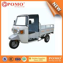 POMO-Chinese Wholesale Custom White Horse WH20 three-wheel motorcycle