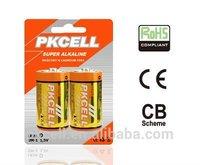 2pcs blister pack alkaline 1.5V battery LR20 D dry cell battery China