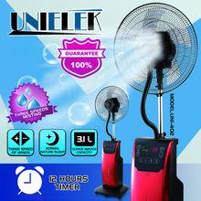 Electtic floor standing mist fan 220v water spray fan with aroma funtion