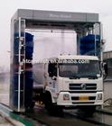 Highpressure automatic buswash, Large Vehicle Transit Truck Wash, HAITIAN GH-500