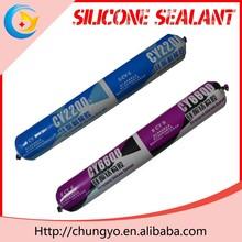 CY-2000 Weatherproof Silicone Sealant roof waterproof sealant
