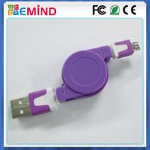 Hot-selling manufacture mini usb midi cable