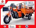 حار بيع الدراجات النارية ذات العجلات البضائع three 200cc