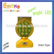 2015 new solar warning lights