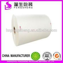High bonding and best quality ,BOPP film + EVA glue laminating on paper by machine