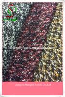 Fashion wool knit fabric for winter women's coats