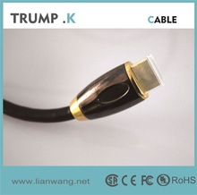 [TRUMP K for you ]High quality speed cable gold support