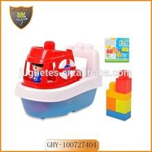 shantou Chenghai factory baby toy educational building block boat