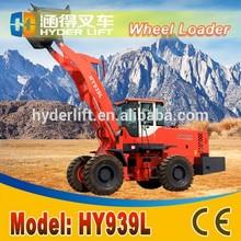 new design case 580 super l backhoe loader