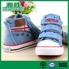 Antiwear Rubber Sole Zipper Buckle Green Boy New Model Canvas Shoes