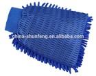 soft microfiber car wash mitt