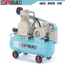 Shanghai OPL 7 Bar piston air compressor