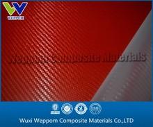 Machine Woven 800D Aramid/Kevlar Fiber Cloth