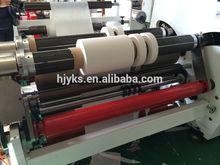 HJY-FQ12 factory price pvc film slitting machine