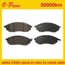 8221-D888 Factory Price Break Pads for Nissa n Pathfinder