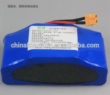 36V4AH Swing car battery Drift car battery pack Model airplane battery