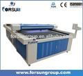 alibaba cnc laser fsl1325 laser corte e gravura