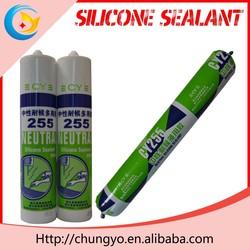 CY-255 General Use Neutral Sealant silicone sealant spray