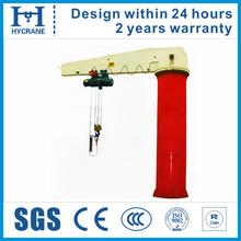 High quality portal crane jib crane manufacture crane jib for sale
