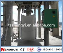 Model DBJS-2B 1000-2000 kg automatic weighting big bag packing machine
